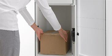 宅配ボックス容量